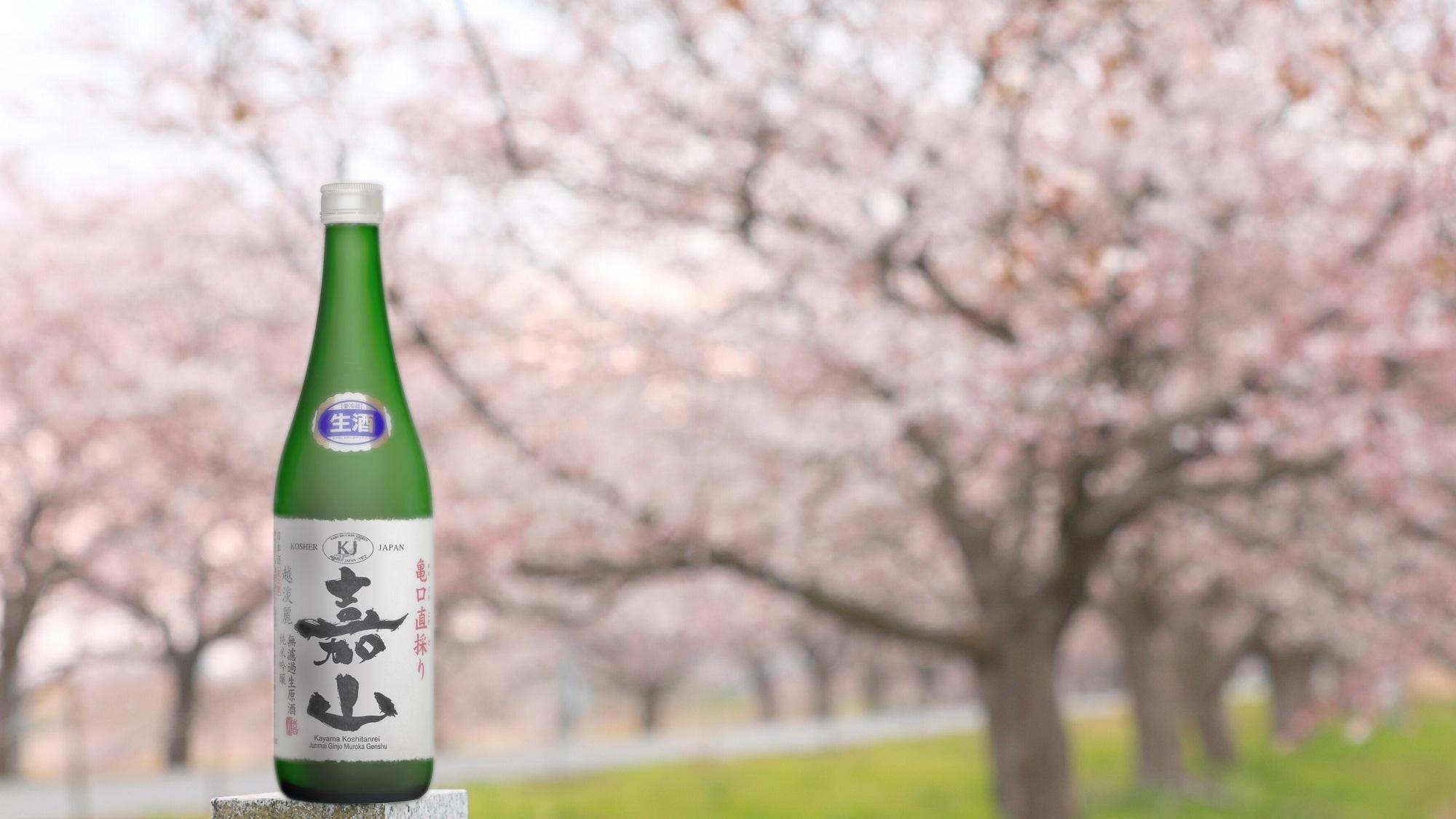 「伝統に新しい息吹」DHCの日本酒 伝統の製法と熟練の技、そして最新の設備の融合が織りなす酒造り  サムネイル