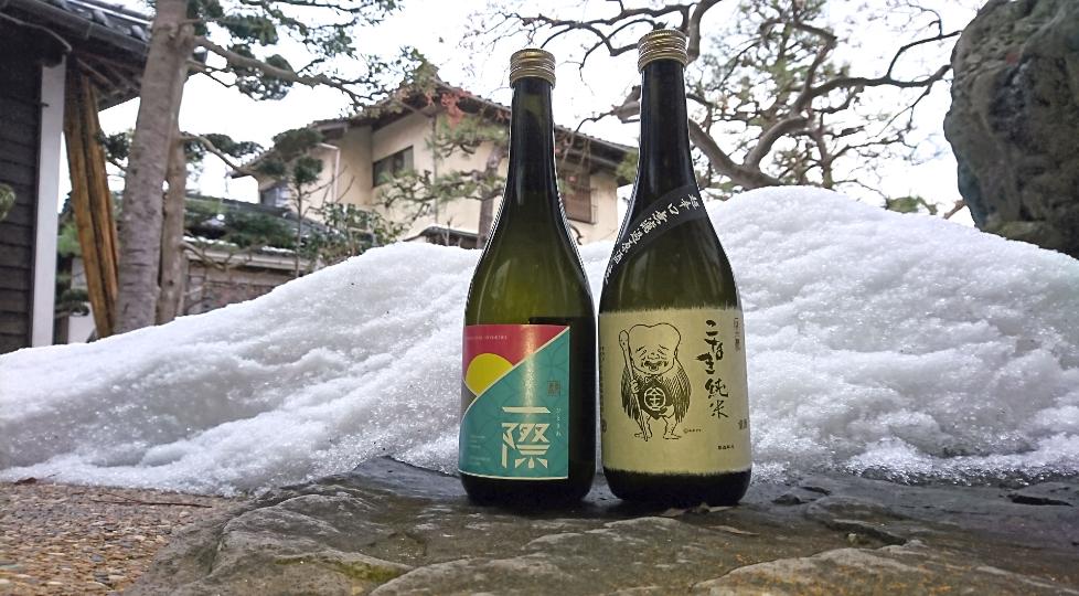 緊急配信!千代むすびから季節限定・数量限定しぼりたてのお酒をご紹介します。 サムネイル