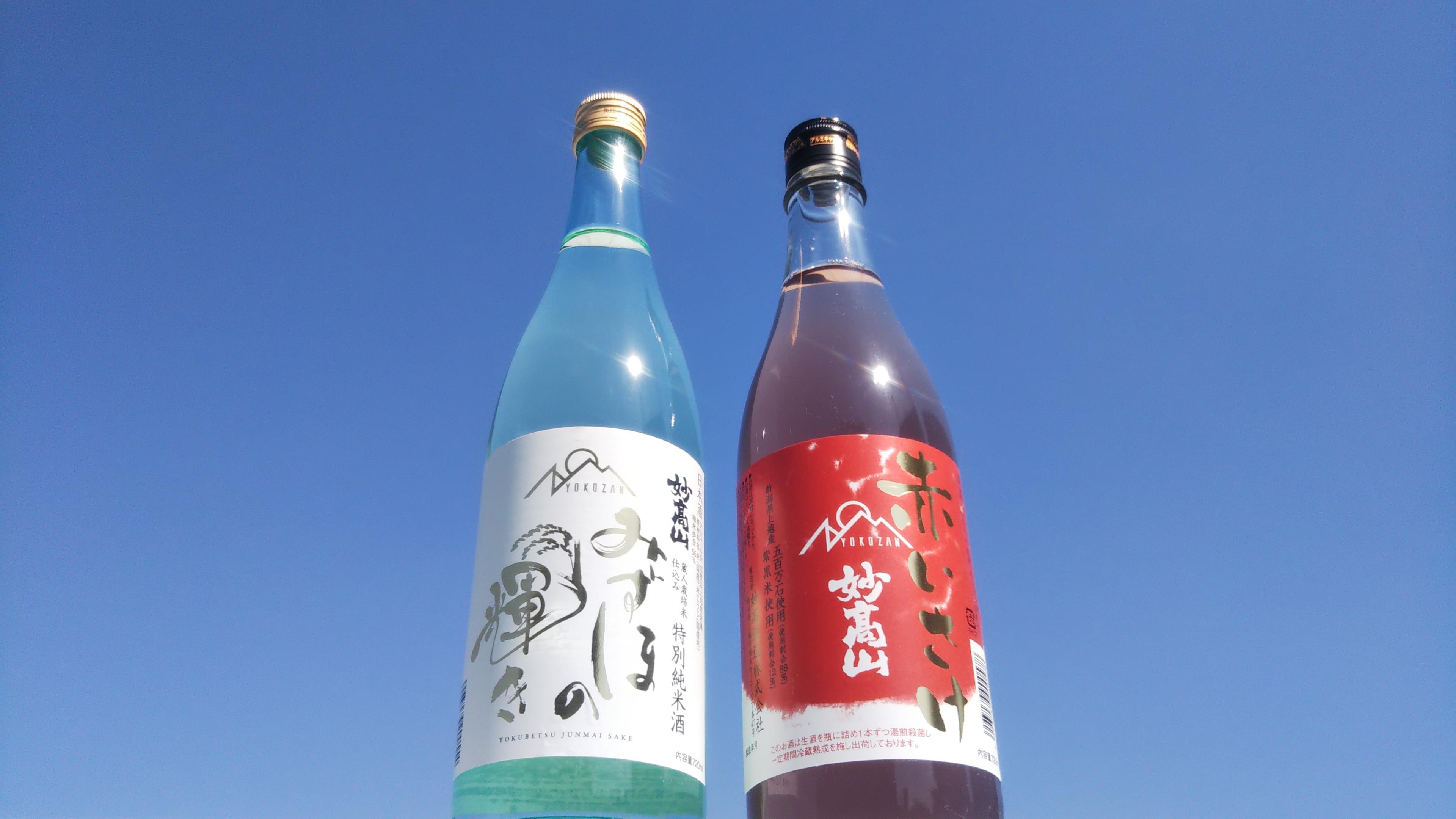 妙高酒蔵の挑戦 地元栽培の米で醸したオンライン新潟SAKE祭り限定2種をご紹介! サムネイル