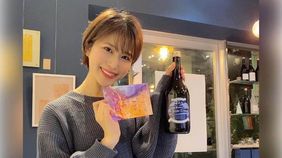 女子目線!日本酒カクテルの楽しみ方 サムネイル