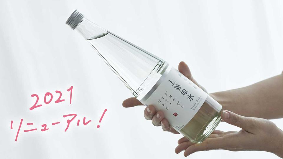 白瀧酒造の生まれ変わった「上善如水」を120%楽しむ!超絶簡単♪おつまみレシピと意外なペアリングをご紹介 サムネイル
