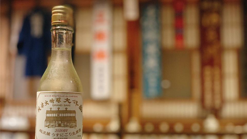新潟県最北の村上市にある酒蔵「大洋酒造」 地元への想いや酒造りのこだわりに迫る! サムネイル