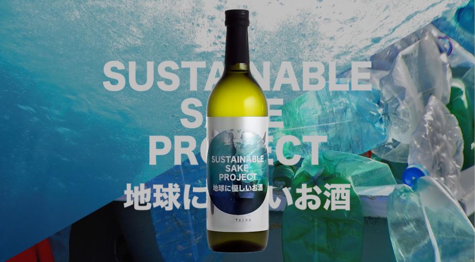 """""""水""""にこだわる東京港醸造。サステナブルな酒造りの最前線に迫る サムネイル"""
