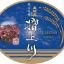 飯坂温泉 地酒をつくる会 × 蝋燭屋 アイコン